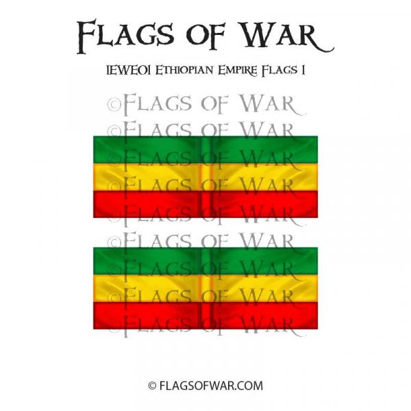 Kingdom of Ethiopia Flag 1