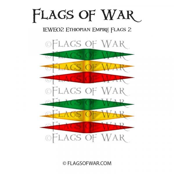 Kingdom of Ethiopia Flag 2
